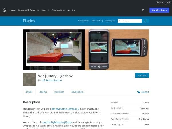 http://wordpress.org/plugins/wp-jquery-lightbox/