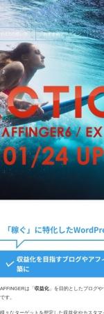 Screenshot of wp-fun.com