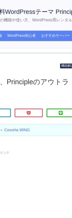 http://wp-principle.net/stin-gus-simp-prin/
