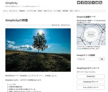 Screenshot of wp-simplicity.com