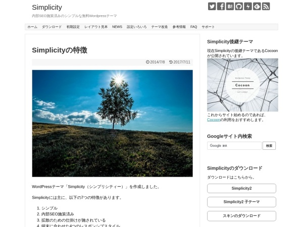 Screenshot of wp-simplicity.com