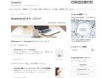 http://wp-simplicity.com/downloads/downloads2/