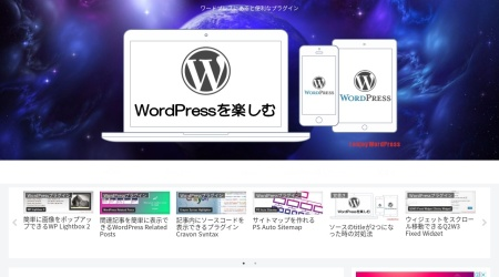 Screenshot of wp.info52.net