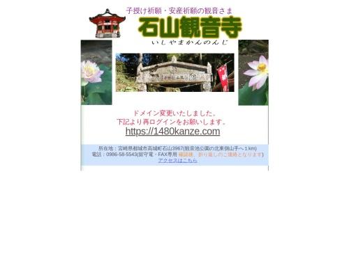 http://ww61.tiki.ne.jp/~shokan/