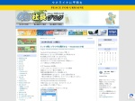 Screenshot of www.00h.co.jp