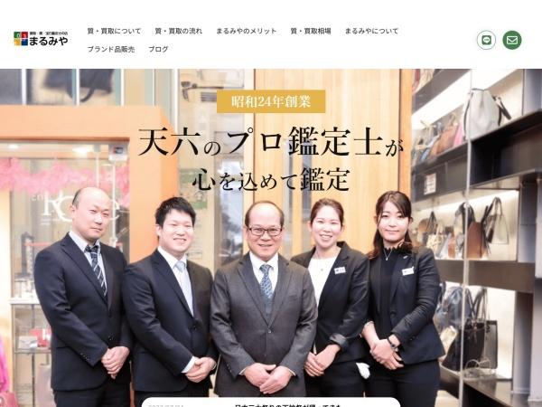 Screenshot of www.038-net.com