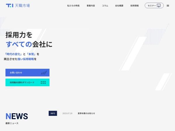 Screenshot of www.1049.cc