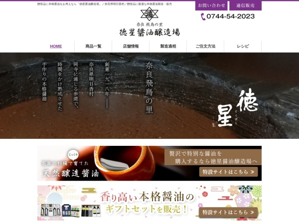 Screenshot of www.109star.com