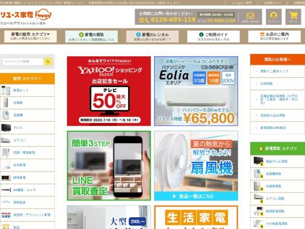 Screenshot of www.119happy.net