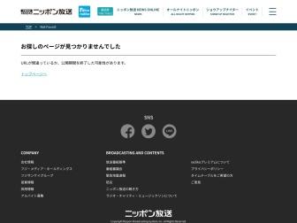 http://www.1242.com/information/park2014/