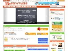 Screenshot of www.13hw.com