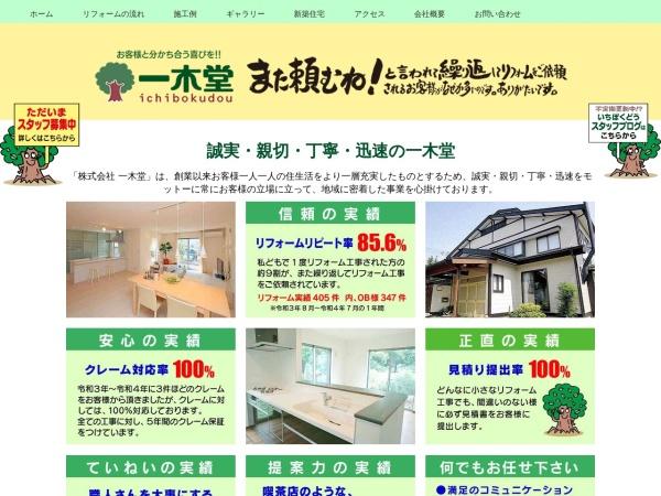 http://www.1boku.jp/