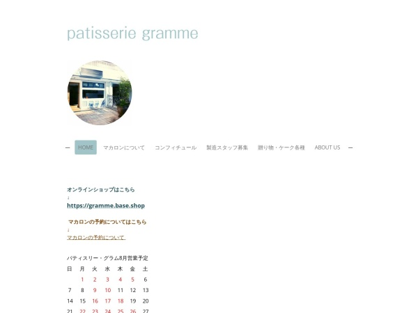 Screenshot of www.1gramme.com