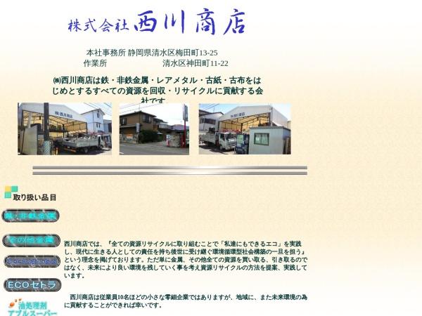http://www.24river.co.jp