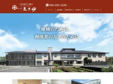 Screenshot of www.2nd-myojyo.or.jp