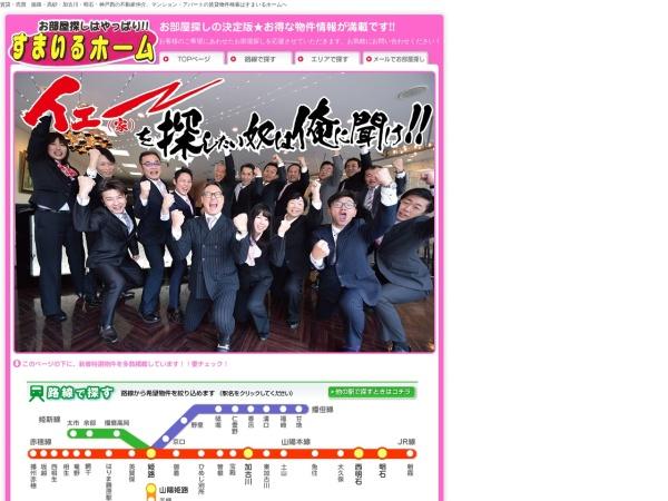Screenshot of www.3016.co.jp