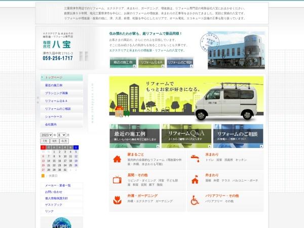 Screenshot of www.39happou.com