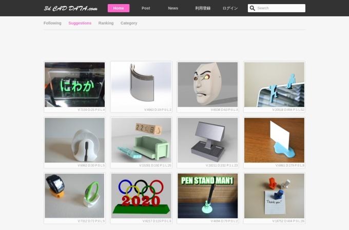 Screenshot of www.3d-caddata.com