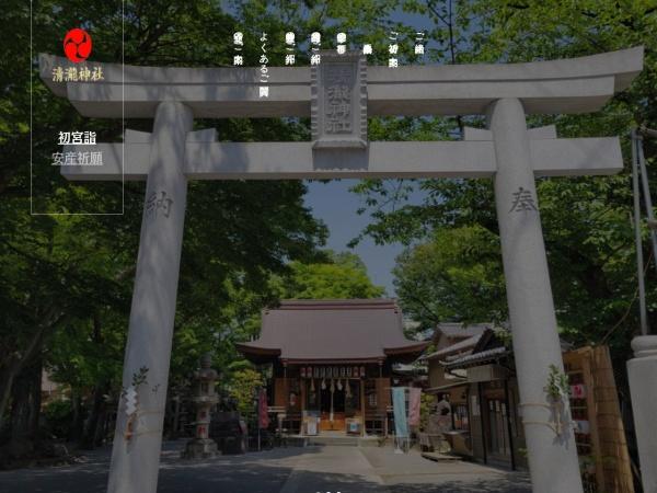 Screenshot of www.3ja.info