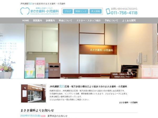 Screenshot of www.4118.net