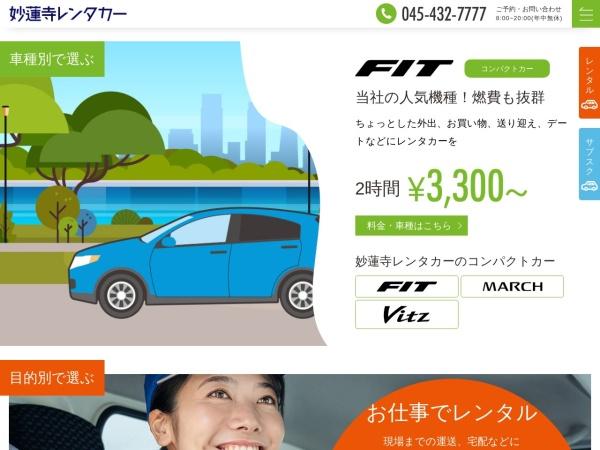 Screenshot of www.4327777.jp