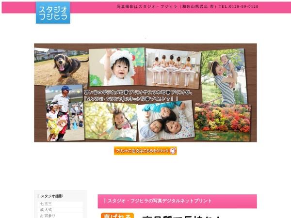 Screenshot of www.4649.co.jp