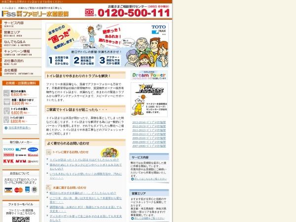 Screenshot of www.500111.com