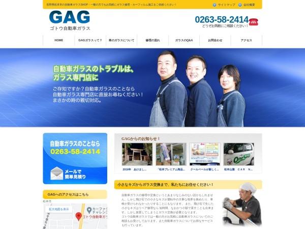 Screenshot of www.510-glass.com