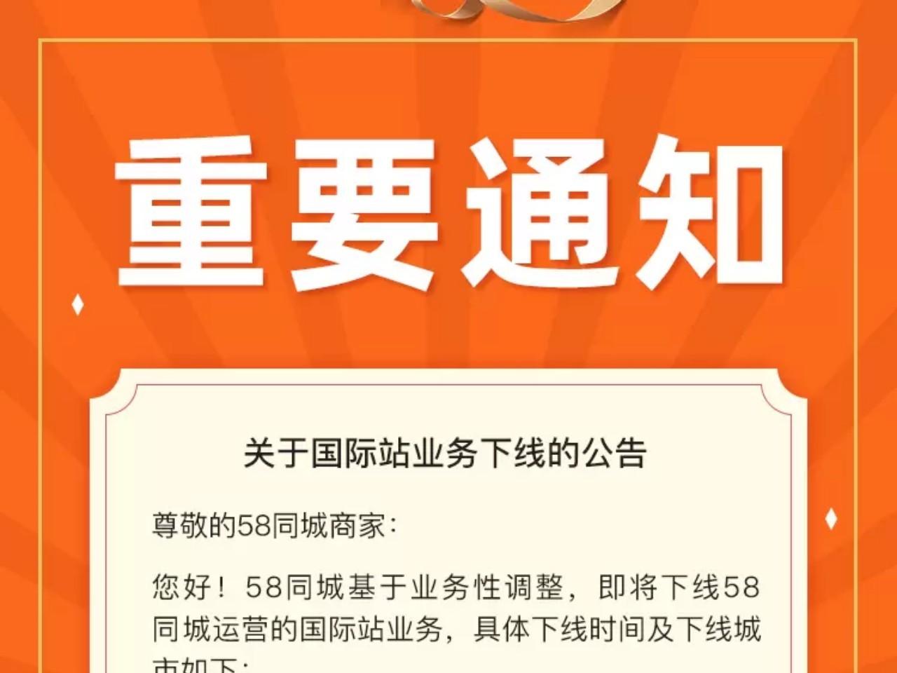 中国香港整租房价格信息 房价租金 中国香港房产网-中国香港58同城租房网