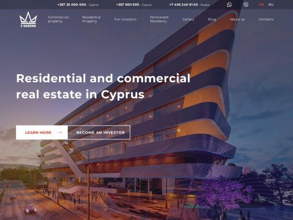 Screenshot of www.5queens.com