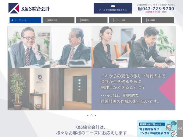 Screenshot of www.7239700.com