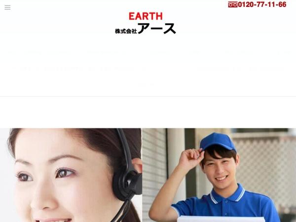 Screenshot of www.7777.co.jp