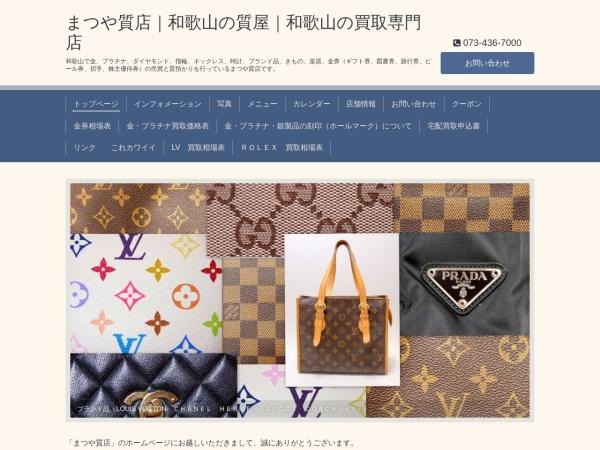 Screenshot of www.78-matsuya.com