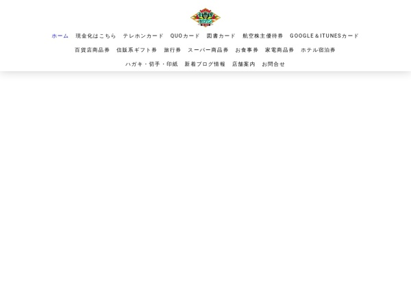 Screenshot of www.7gift.net