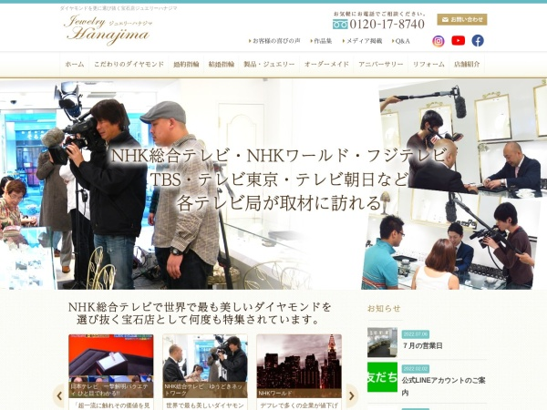 Screenshot of www.8740.jp