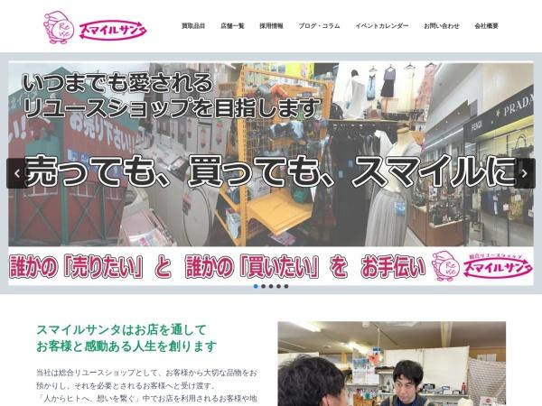 http://www.8989.co.jp/santa/