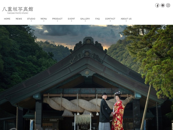 Screenshot of www.8st.jp