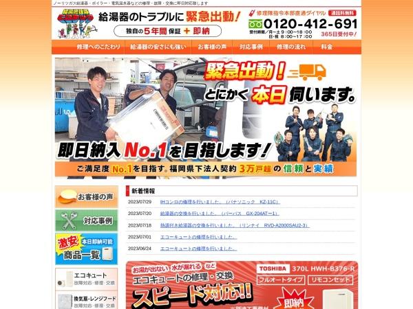 http://www.910s.jp/
