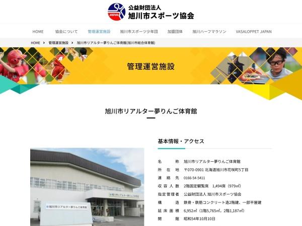 Screenshot of www.a-a-s-a.or.jp