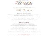 AMERICAN CHEER GIRL アメリカンチアガール