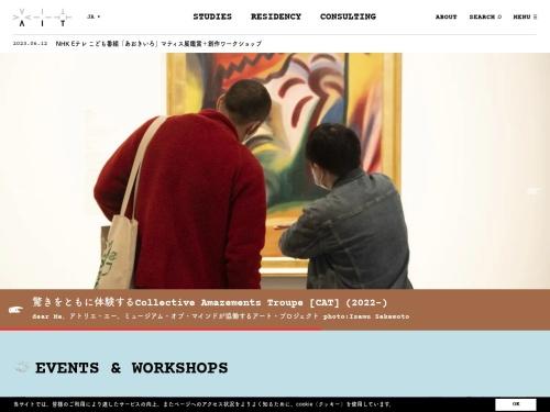 Screenshot of www.a-i-t.net
