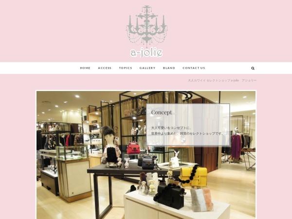 Screenshot of www.a-jolie.jp