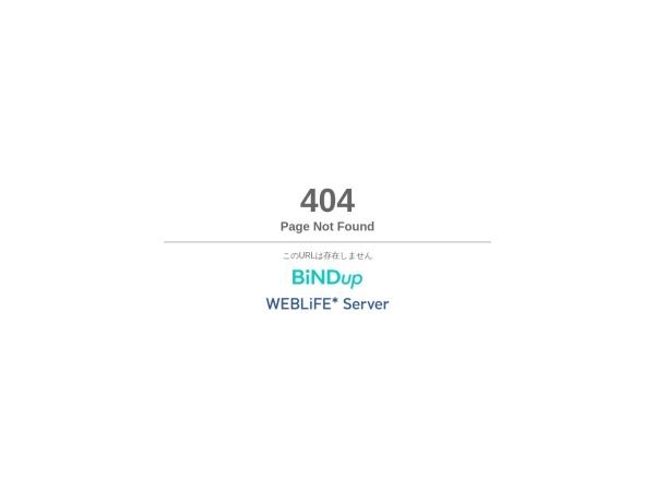 Screenshot of www.a-nico-studio.com