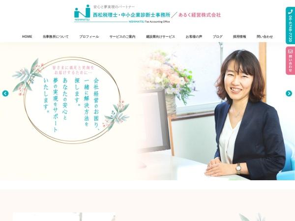 Screenshot of www.a-ruku.com