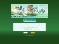 http://www.a-side.com/chouraku/