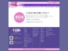 http://www.a-side.com/kizuna/index2.html