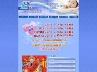 http://www.a-side.com/o-ai/index2.html