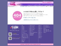 http://www.a-side.com/s-touyou/index2.html