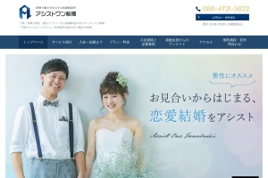 http://www.a1-funabashi.com/