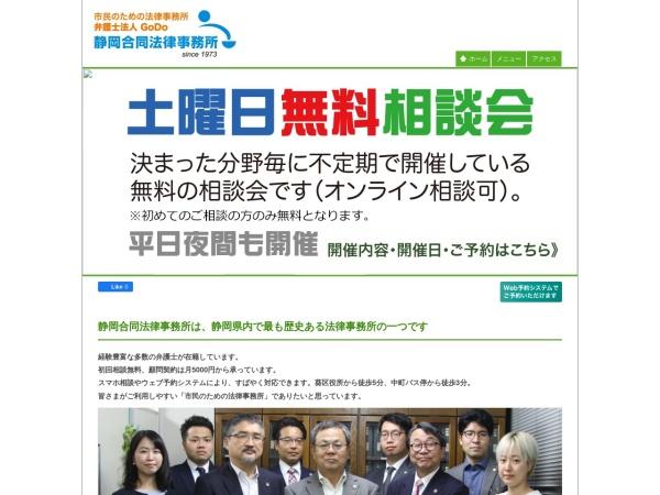 http://www.aaaqq.gr.jp/index.html